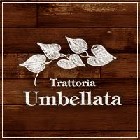 |藤枝で人気の美味しいイタリアン「トラットリア ウンベラータ」